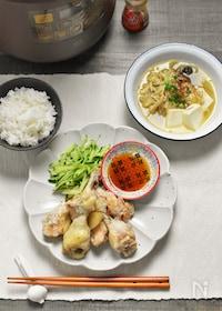 『ほろほろ鶏手羽中&中華スープ*ほったらかしでメインと汁物♪』