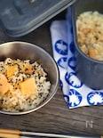 干し芋の炊き込みご飯