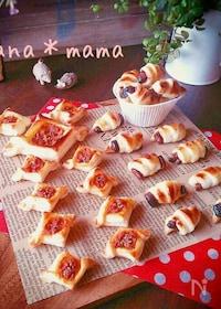 『トースターで♪可愛いミニミニパイ2種♪』