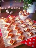 トースターで♪可愛いミニミニパイ2種♪