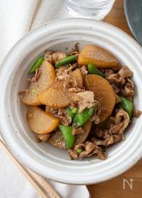 『『大根と豚肉の甘辛炒め煮』#ご飯が進む#簡単#味しみ』