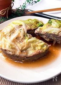 『ボリュームたっぷり★豚ひき肉と白菜の重ね煮』