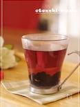 若さをキープの黒豆茶
