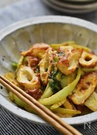 『【5分】いつでも食べたい♪ちくわと青梗菜のピリマヨ炒め』
