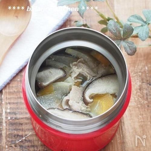 【スープジャー】大根と豚肉の柚子こしょうスープ