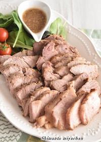 『ほったらかしでOK!炊飯器でハニーマスタードのとろとろ煮豚』