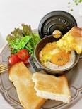 リメイクde簡単♡ポテトサラダと卵のココット