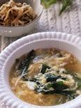とろーり美味しい♡身体ぽかぽかニラとえのきの中華スープ
