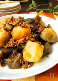 『こんにゃくでカサ増し❣️牛肉と里芋の甘辛煮』