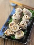 レンジで簡単。豚バラのくるみ味噌巻き