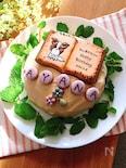 バースデーケーキにも♡ビターガトーショコラ&コーヒークリーム
