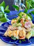 無駄なく野菜を使い切る♡ブロッコリーの芯でクリーミーサラダ