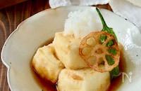 本当に美味しい揚げ出し豆腐 何度も作りたい定番レシピVol.93