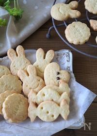 『サクサク基本の型抜きクッキー』