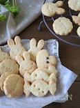 サクサク基本の型抜きクッキー