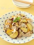 豚肉とさつま芋のオレンジマーマレード炒め