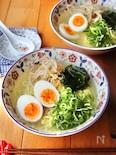 簡単スープ*我が家のうま塩ラーメン
