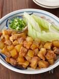 【ご飯にかけたい】豚バラ肉と大根のコロコロチャーシュー