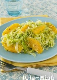 『きゃべつとオレンジのスパイスサラダ』