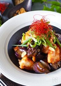 『【タレでご飯おかわり】とろとろなすと鶏肉の甘辛韓国風』