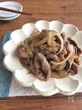 ごはんがススム◎牛肉とたまねぎのにんにく醤油スタミナ焼き