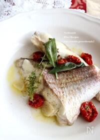 『ドライトマトと真鯛の白ワイン煮』