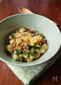 『食感が楽しい!カリポリ納豆』