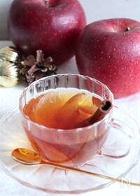 『ほっこりするアップルシナモン東方美人茶。』