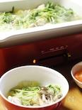 草鍋(鶏肉入り)
