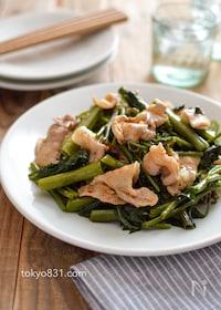 『豚バラと空芯菜の中華炒め。ピリ辛でご飯が進む、簡単おかず!』