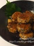 簡単♡ひじき&豆腐の照り焼きハンバーグ