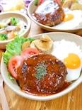 簡単おうちカフェごはん♡『大判ハンバーグのロコモコ丼』