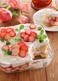 『いちごのスコップケーキ』