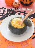 坊ちゃんかぼちゃの『マカロニ&チーズ』 アメリカ料理