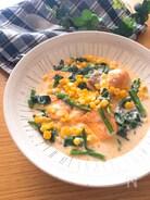 ヘルシー簡単美味しい♡生鮭とほうれん草の中華コーンクリーム煮