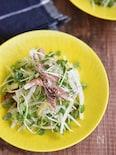 焼き秋刀魚と大根の中華風サラダ