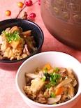 ゴロゴロ豚肉で食べ応え抜群♪豚と根菜の炊き込みご飯