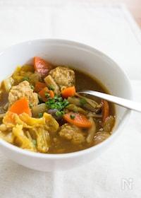 『栄養満点のおかずスープ!肉団子と野菜のカレースープ』