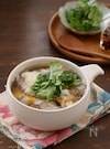 酸味と辛味がたまらない!レンジでつくる簡単!酸辣湯風スープ