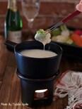 塩麹のバーニャカウダ 温野菜で冬のバーニャカウダ