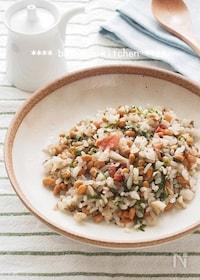 『腸美人でダイエット&美肌。梅しそ納豆チャーハン』