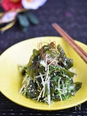 水菜とわかめのおかかナムル【作り置き】
