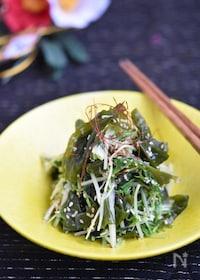 『水菜とわかめのおかかナムル【作り置き】』