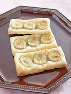 簡単バナナパイ