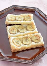 『簡単バナナパイ』