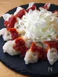 トマトにんにくラー油の茹で餃子