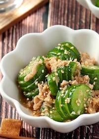 『即席♪きゅうりとツナのやみつき中華風サラダ』