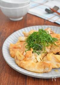 『【薄切りで超時短】鶏むね肉ソテー(ガーリックバター醤油味)』
