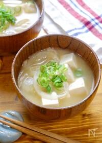 『豆腐と玉ねぎのお味噌汁』