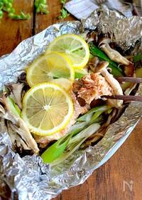 『簡単美味‼︎【生秋鮭ときのこのうま味ホイル蒸し】レモンバター』